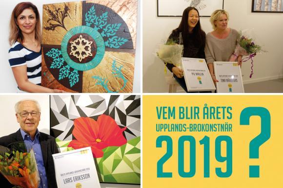 Tidigare vinnare i tävlingen Årets Upplands-Brokonstnär: Mahtab Afaghi (2016), Pu Wallin och Tina Närefors (2017) samt Lars Eriksson (2018). Foto: Upplands-Bro kommun
