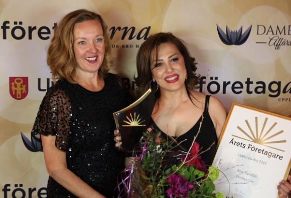 Nina Torainen representerade en av galakvällens huvudsponsorer Sparbanken i Enköping.